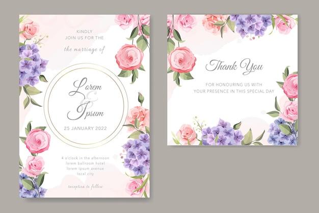 아름 다운 꽃 결혼식 초대 카드 서식 파일