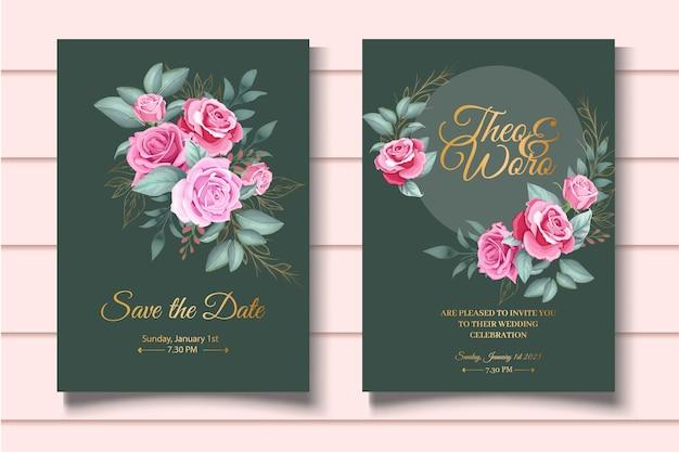 Красивый цветочный шаблон свадебного приглашения