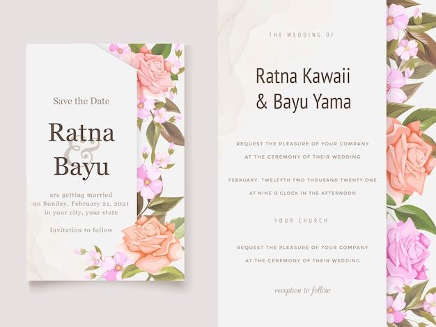 美しい花の結婚式の招待状のテンプレートデザイン