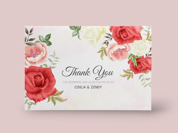 美しい花の結婚式の招待状のテンプレート