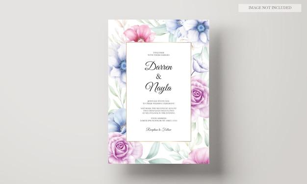 Красивый цветочный дизайн свадебного приглашения