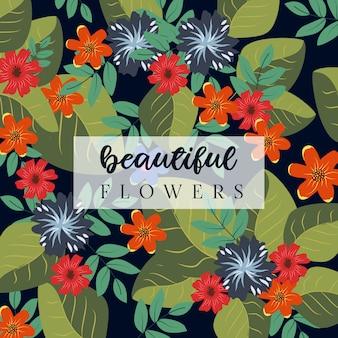 Красивые цветы фон