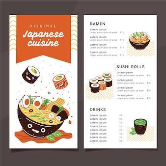 Beautiful food menu design template