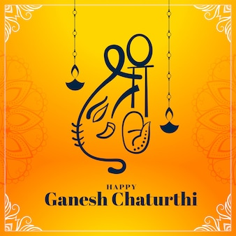 Beautiful ganesh chaturthi festival card in yellow color