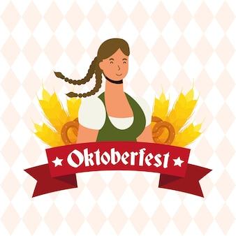 아름 다운 독일 여자 아바타 캐릭터 벡터 일러스트 디자인