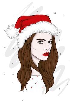 サンタの帽子をかぶった美しい少女。ベクトルイラスト、クリスマス。