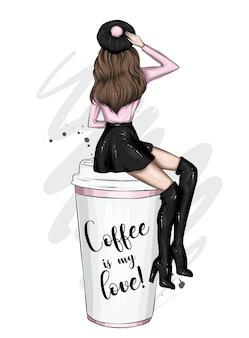 세련된 옷과 커피 패션과 스타일의 아름다운 소녀