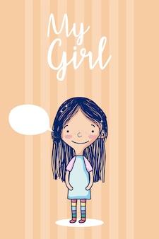 空の泡のスピーチでかわいい漫画と美しい少女