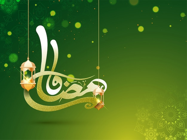 Beautiful glowing green color background and islamic arabic call