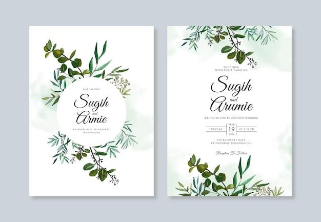 아름다운 녹지 결혼식 초대장 서식 파일