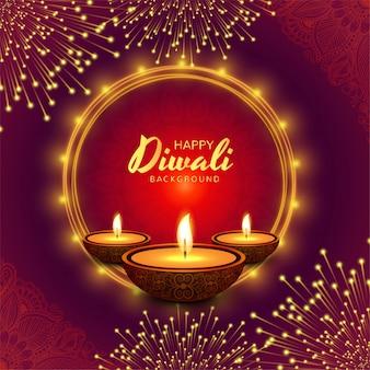 Bellissimo biglietto di auguri per il festival diwali sfondo