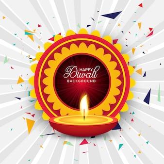 Красивая поздравительная открытка для фестиваля happy diwali