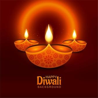 インドのお祭りの背景のための美しいグリーティングカードハッピーディワリ