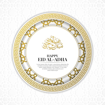 Beautiful greeting card happy eid al-adha with calligraphy, border and ornament. perfect for banner, voucher, gift card, social media post. vector illustration. arabic translation : happy eid al-adha