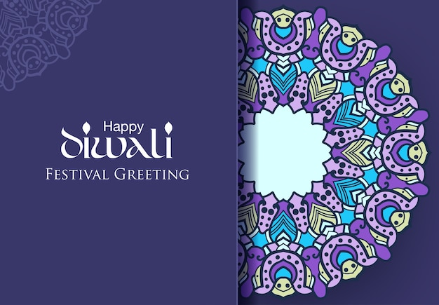 Beautiful greeting card for hindu community festival diwali