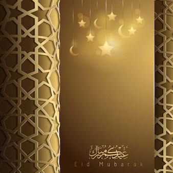 Beautiful greeting card template for eid mubarak