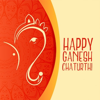 Beautiful greeting  for ganesh chaturthi festival