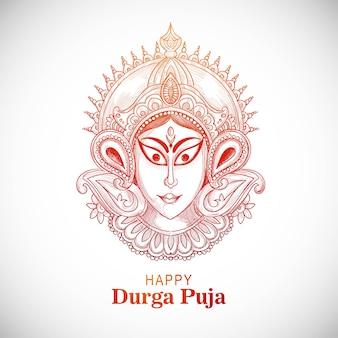Durga puja 축하 배경에 대한 아름다운 손 그리기 스케치 무료 벡터