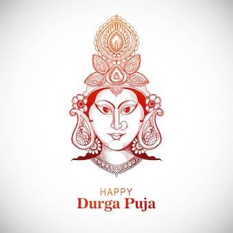 Durga puja 축제를위한 아름다운 손 그리기 스케치 무료 벡터