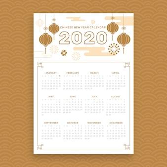 Красивый ручной обращается китайский календарь на новый год