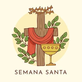 美しい手描きセマナサンタ