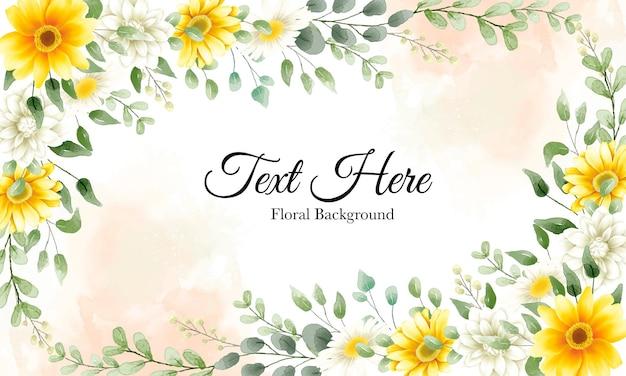 샘플 텍스트 템플릿 아름 다운 손으로 그린 수채화 꽃 배경