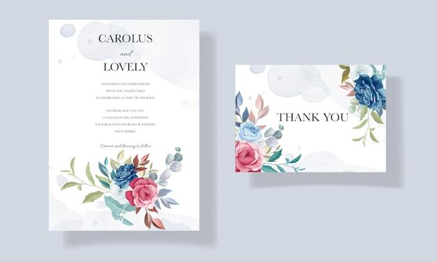 Красивый рисованный шаблон свадебного приглашения
