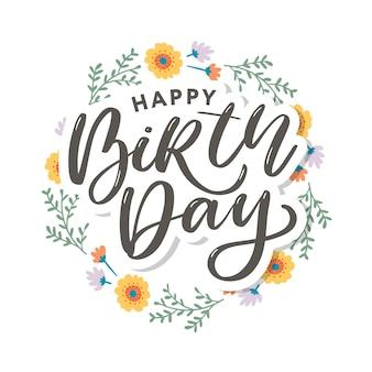 아름다운 생일 축하 인사.