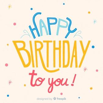 아름다운 생일 축하 문자