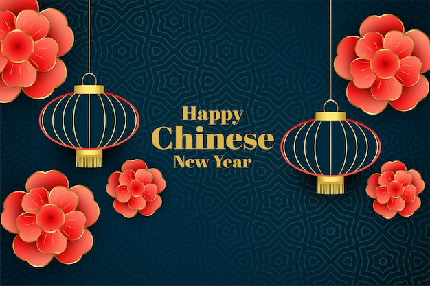 Beautiful happy chinese new year decorative