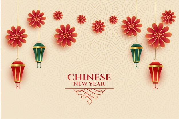 Beautiful happy chinese new year greeting card design