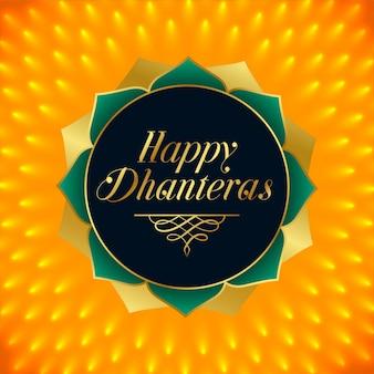 Beautiful happy dhanteras festival card