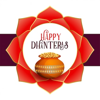 Beautiful happy dhanteras flower decorative card
