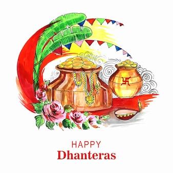 Beautiful happy dhanteras golden coins celebration background