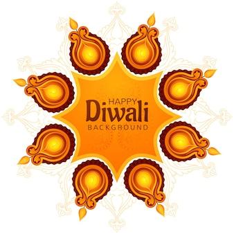 Bello fondo decorativo della carta di diya di diwali felice