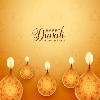Beautiful happy diwali festival illustration in golden color