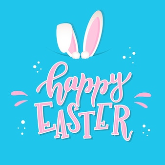 Beautiful happy easter lettering quote and ears