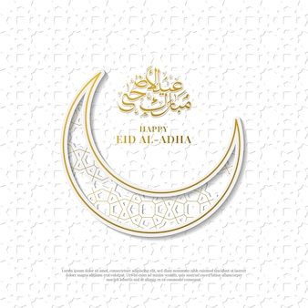 Beautiful happy eid al-adha with calligraphy and ornament. perfect for banner, greeting card, voucher, gift card, social media post. vector illustration. arabic translation : happy eid al-adha