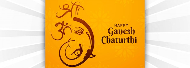 Beautiful happy ganesh chaturthi festival banner background