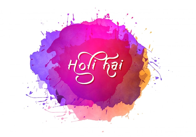 Beautiful happy holi colorful background
