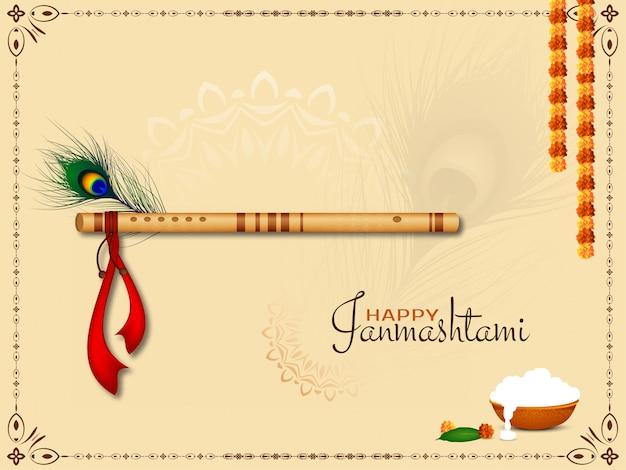 Bellissimo sfondo decorativo janmashtami felice con flauto