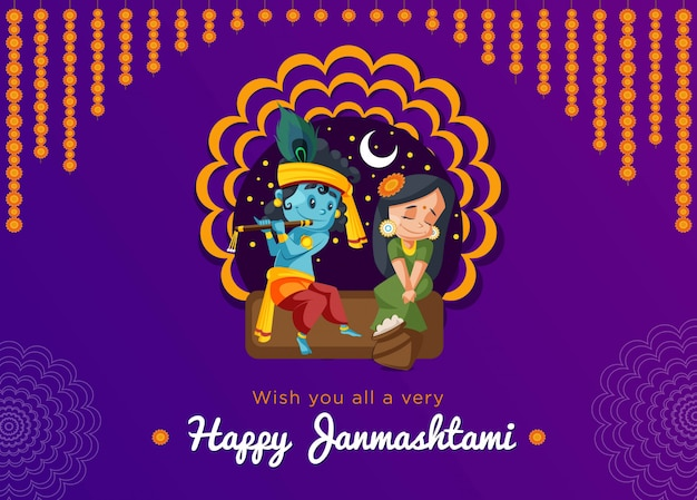 Beautiful happy janmashtami festival banner