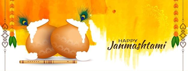 아름다운 행복한 janmashtami 축제 장식 배너 디자인 벡터