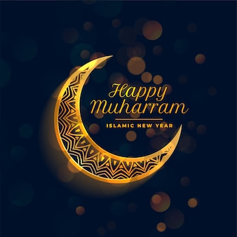 Beautiful happy muharram golden islamic background