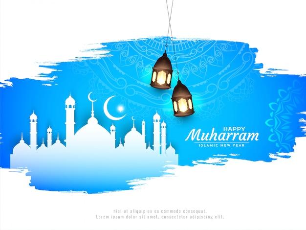 美しいハッピームハラムイスラム祭