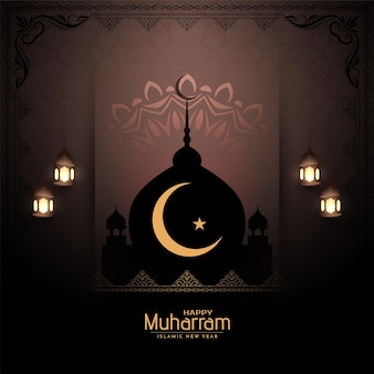 Beautiful happy muharram and islamic new year mosque background vector Free Vector