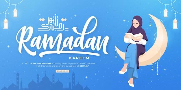 아름다운 행복한 라마단 무바라크 배너