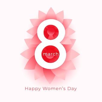 Progettazione di saluto del fiore di bella giornata delle donne felici