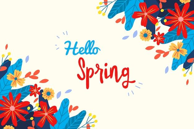 아름다운 안녕하세요 봄