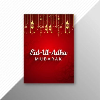 Beautiful holiday eid al adha card brochure design